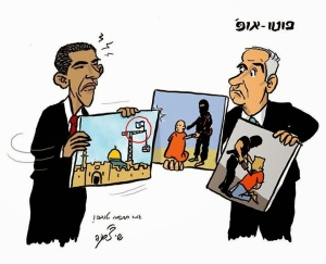 obama2bnetanyahu2bphoto-op2bcartoon